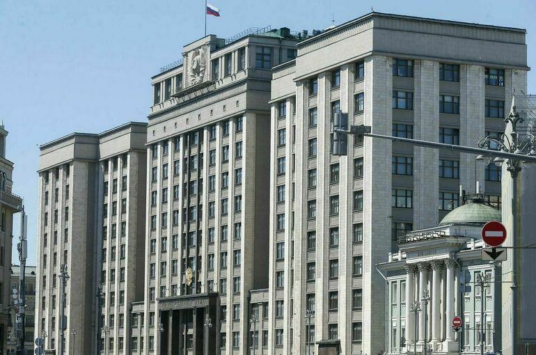 Кабмин внёс проект бюджета в Госдуму