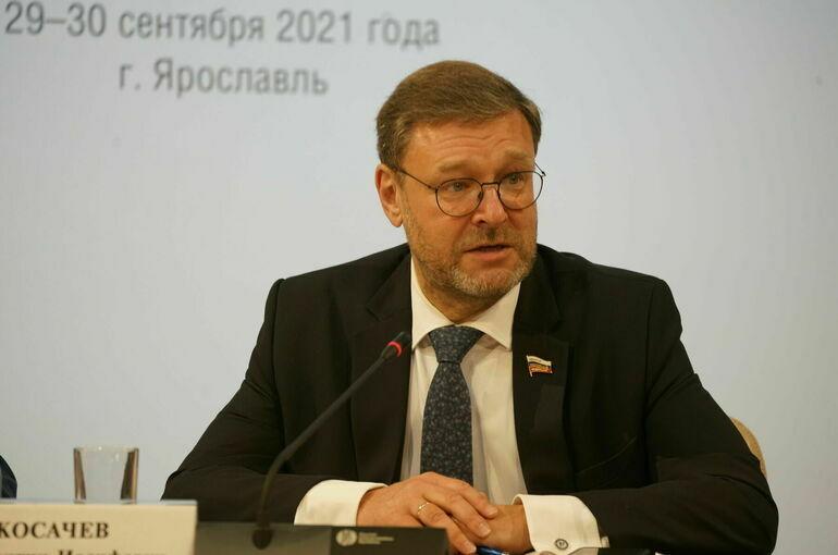 В историко-культурном форуме в Ярославле приняли участие представители 37 регионов