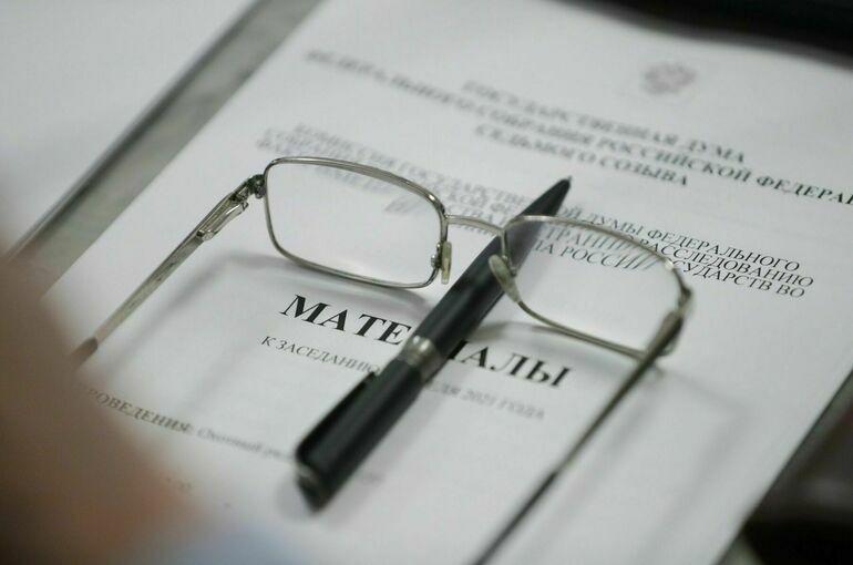 Профильный комитет Госдумы рекомендовал рассмотреть проект бюджета 28 октября