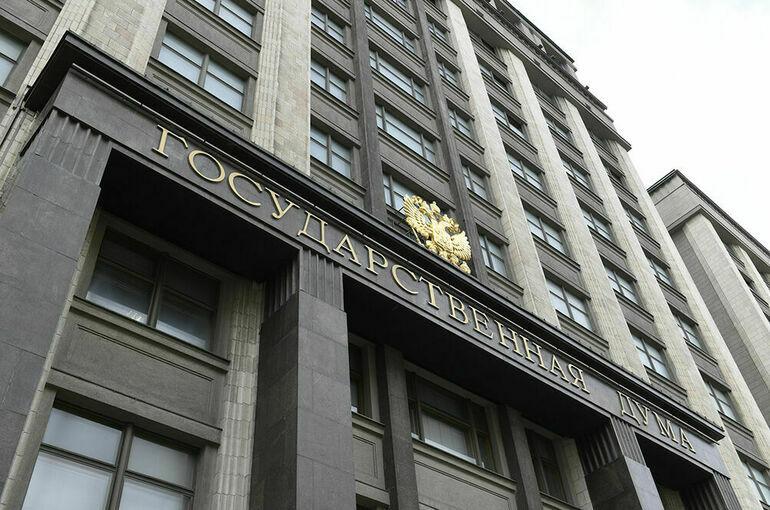 Правительство внесло в Госдуму проекты бюджетов Пенсионного фонда, ФОМС и соцстрахования