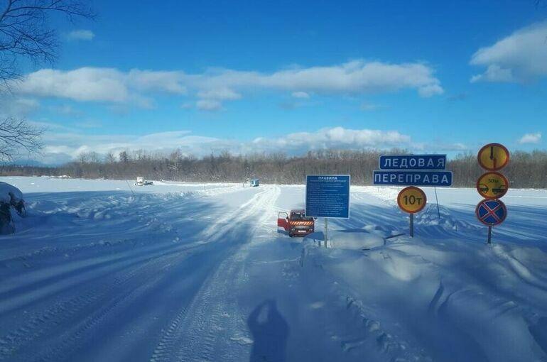 МЧС ждёт писем от владельцев ледовых переправ