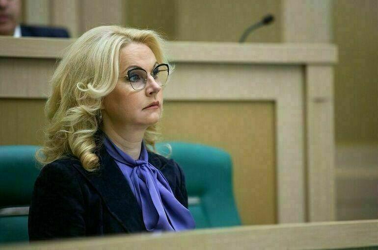 Голикова предупредила о начале «сложного периода» с коронавирусом в России