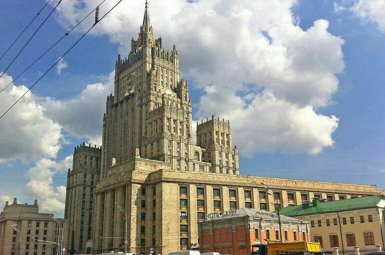 Предложение России о заморозке ядерных арсеналов уже не актуально, заявили в МИДе