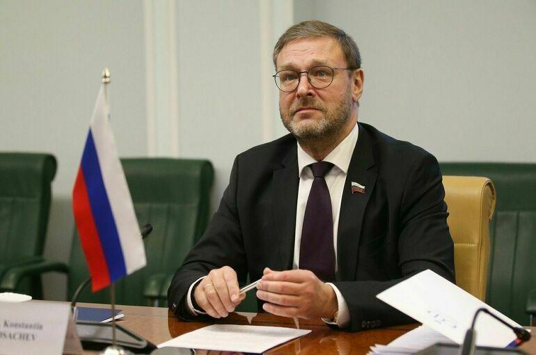 Косачев призвал к прямому общественному диалогу с Германией