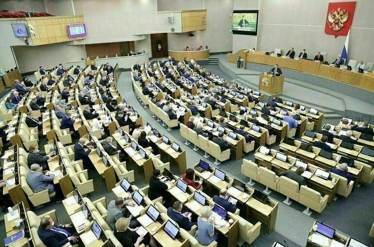 В Госдуме регистрируют депутатов восьмого созыва
