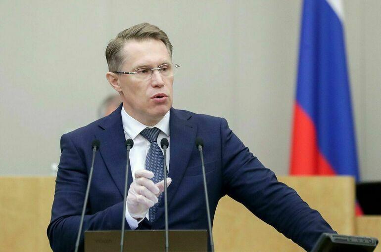 Мурашко оценил эффективность вакцины «Спутник V» среди подростков