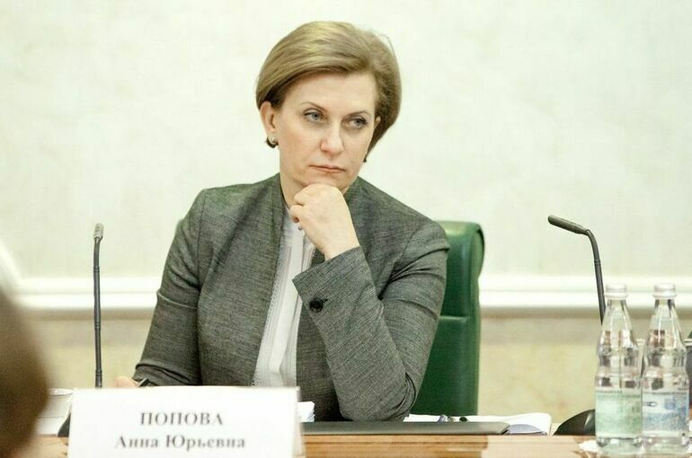 Попова: в России остановили массовые мероприятия из-за пандемии COVID-19