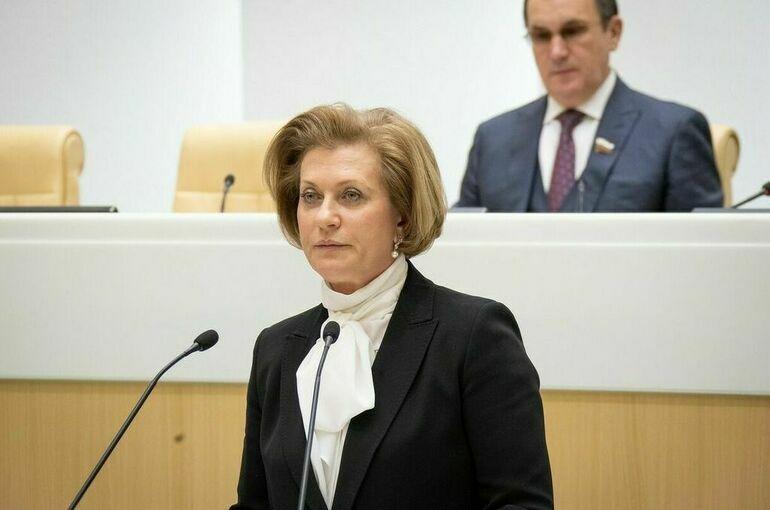 Попова раскритиковала систему контроля за соблюдением масочного режима