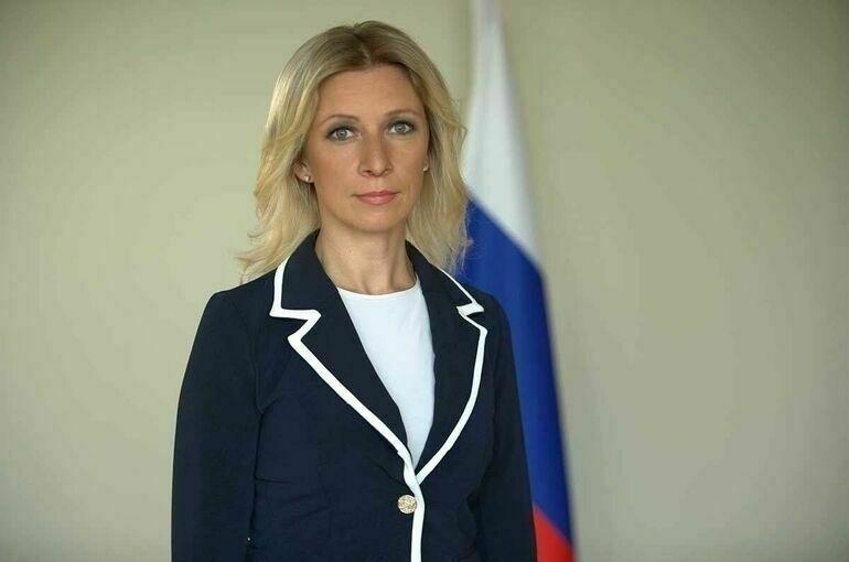 Захарова прокомментировала массовые сбои в работе соцсетей и мессенджеров
