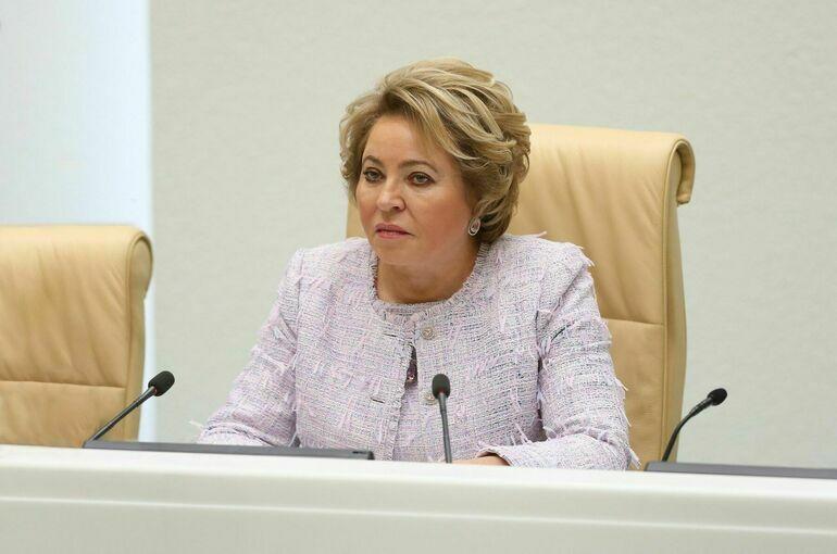 Матвиенко поддержала решение направлять дополнительные доходы ФНБ на развитие инфраструктуры