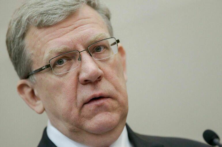 Кудрин призвал увеличить финансовую поддержку регионов в проекте нового бюджета