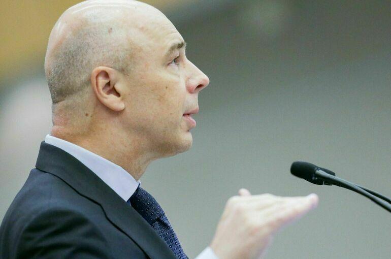 Силуанов пояснил, как будет пополняться Фонд благосостояния в ближайшие три года