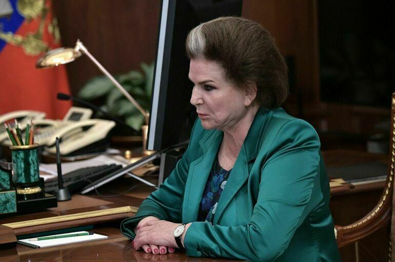 Первое заседание Госдумы VIII созыва откроет Терешкова
