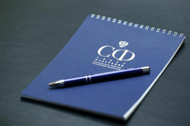 В Совфеде поддержали проект о согласовании с президентом сделок с акциями ОПК