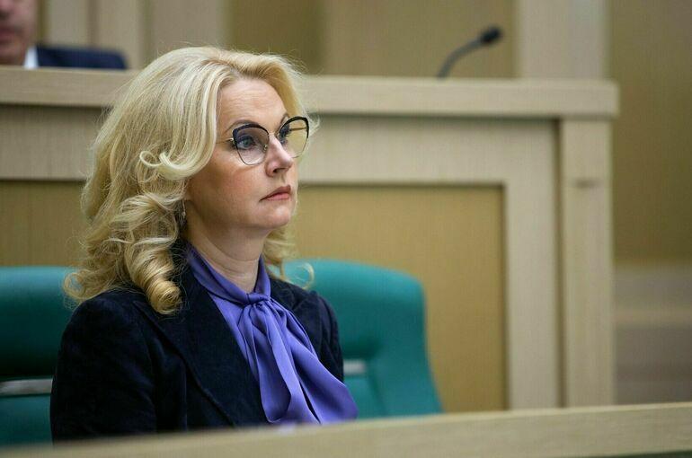 Голикова: в России резко возросла заболеваемость коронавирусом среди детей