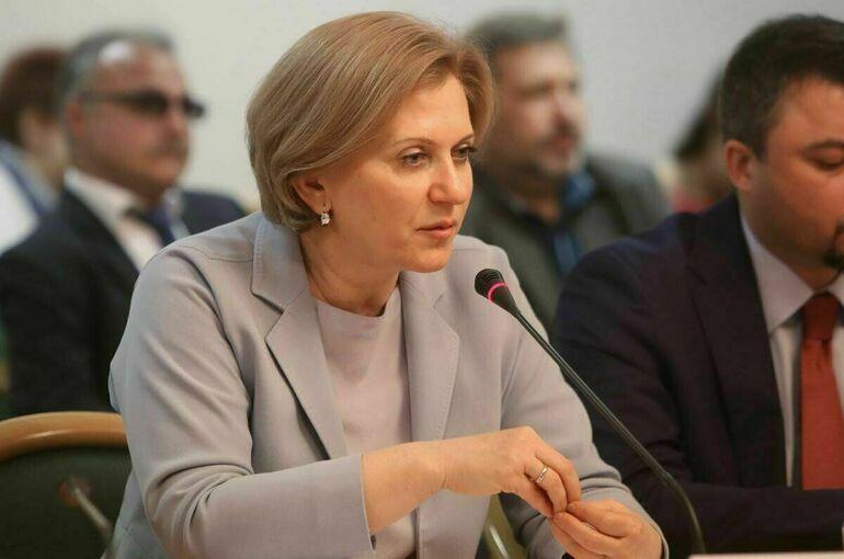 Попова: осенью и зимой россияне столкнутся с двумя новыми штаммами гриппа