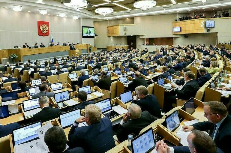 Госдума опубликовала официальное сообщение о первом заседании VIII созыва