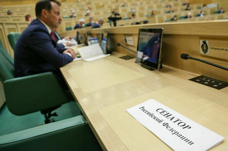 В Совете Федерации прекратили полномочия ряда сенаторов