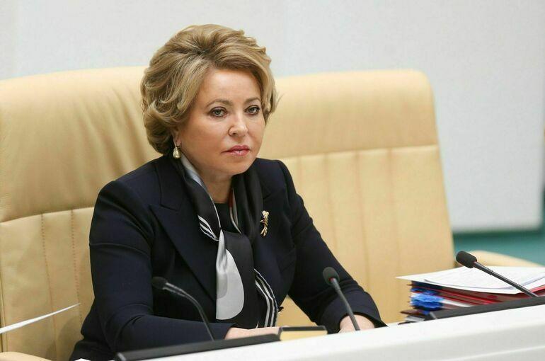 Матвиенко допустила, что доступ посетителей в здание Совфеда могут ограничить