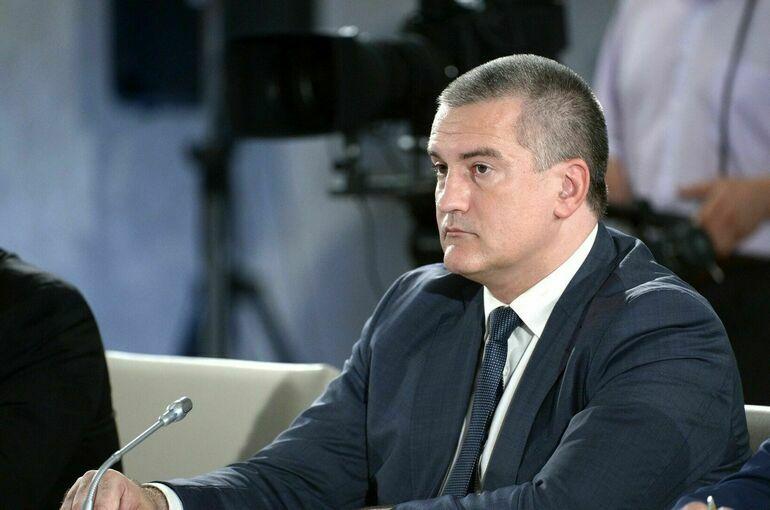 Аксёнов: УЕФА идёт на поводу у антикрымских сил