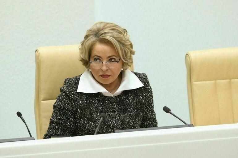 Матвиенко назвала исчерпывающими меры по эпидбезопасности на Евразийском женском форуме