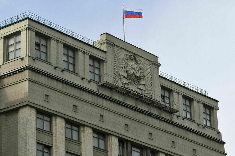 Фракции Госдумы VIII созыва назвали своих кандидатов на посты вице-спикеров