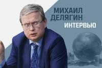 «Российская экономика в глобальном мире: как обеспечить конкурентоспособность?»