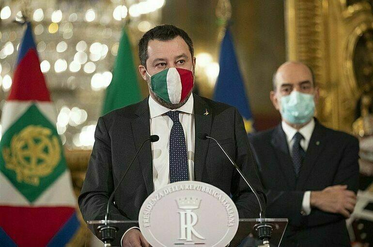 Партия «Лига» не намерена выходить из правящего в Италии большинства