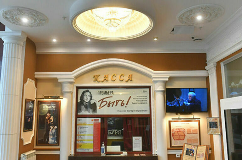Театры смогут передавать декорации и костюмы в аренду без торгов