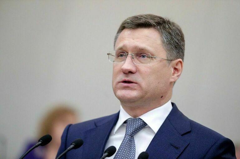 Новак: завершение сертификации «Северного потока — 2» охладит ситуацию на газовом рынке