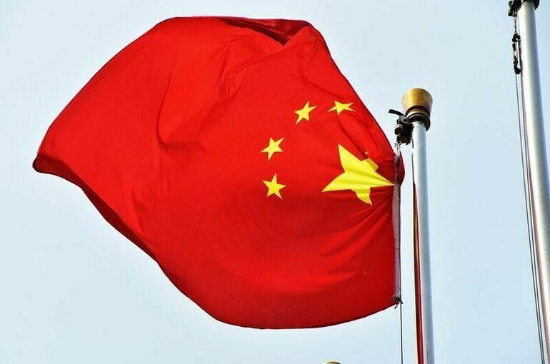 В Китае отказались считать отношения с США «соперничеством»