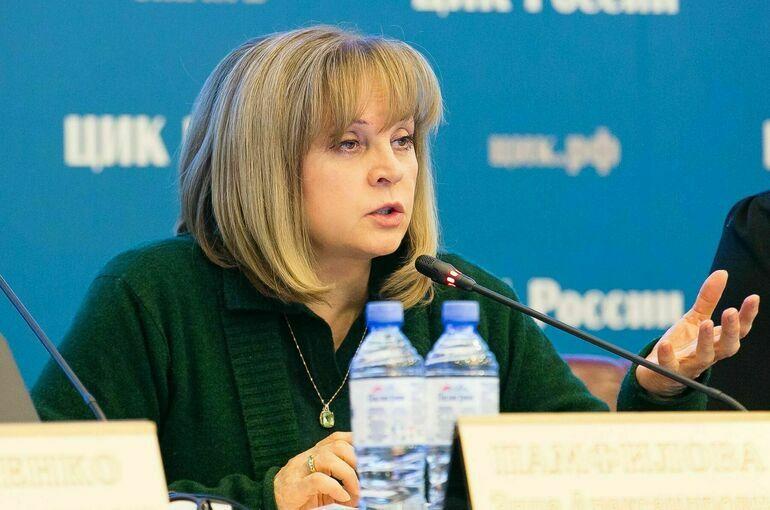 Памфилова назвала удачной новую систему видеонаблюдения на выборах