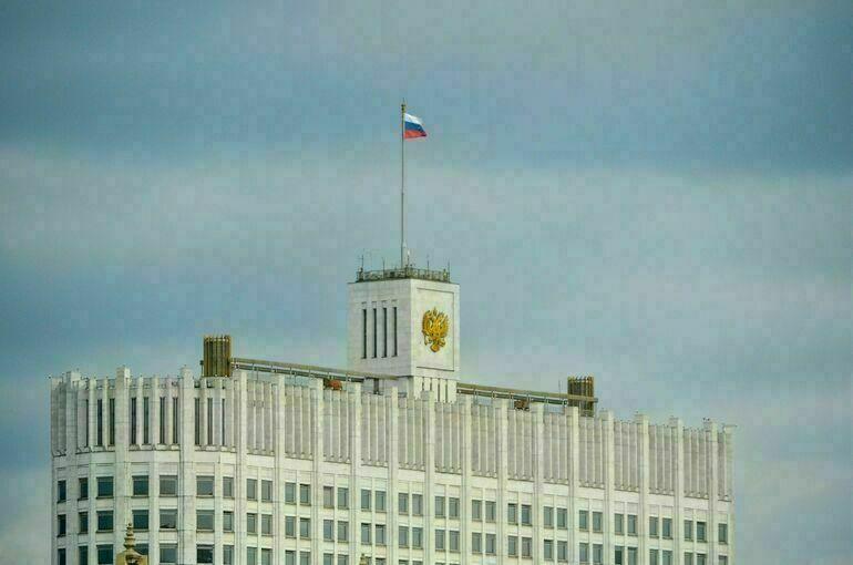 Утверждён список инициатив социально-экономического развития России до 2030 года