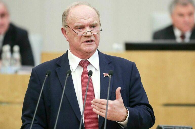 Зюганов возглавил фракцию КПРФ в Госдуме VIII созыва