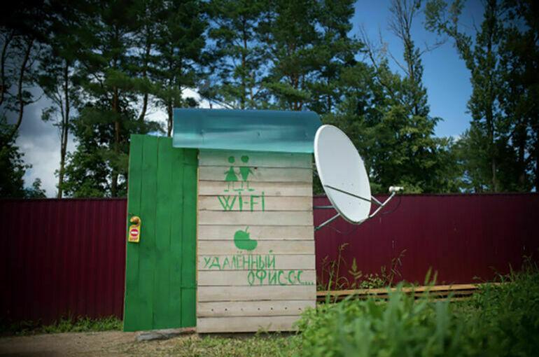 Сельским отелям хотят разрешить туалеты во дворе