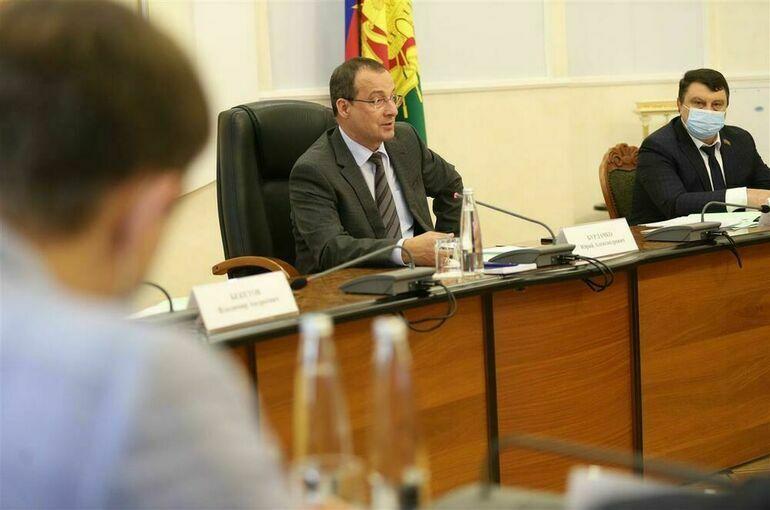 На Кубани открылось выездное заседание Палаты молодых законодателей при Совете Федерации