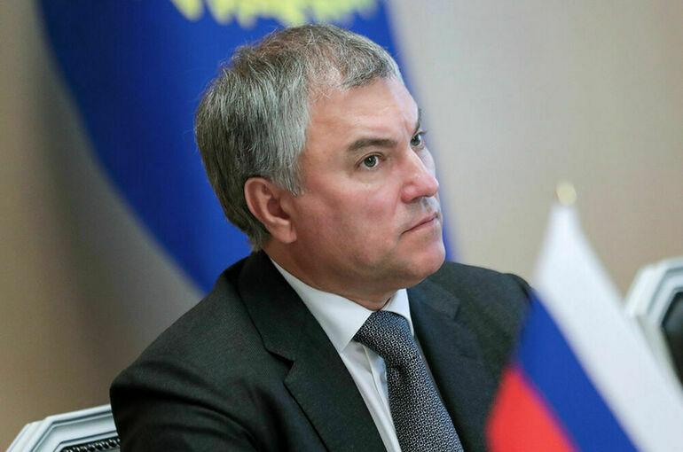 Фракция «Единая Россия» выдвинула Володина на должность председателя Госдумы VIII созыва