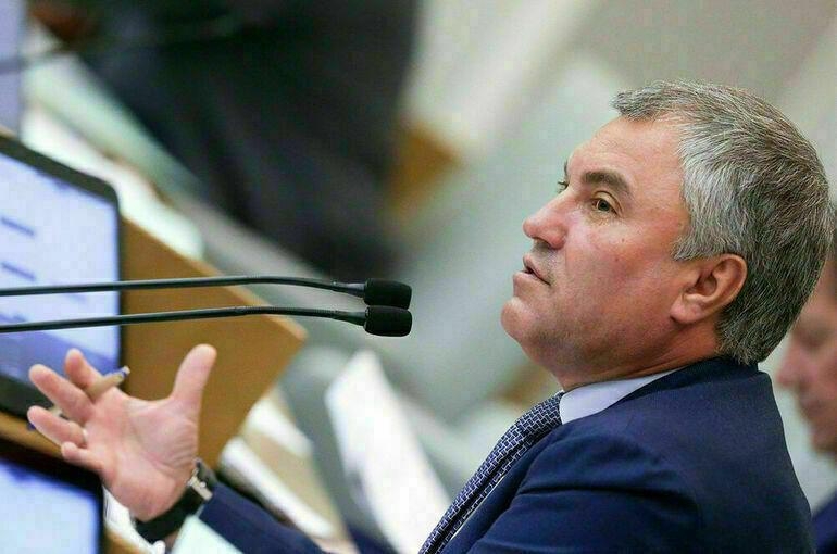 Володин назвал средний возраст депутатов Госдумы VIII созыва