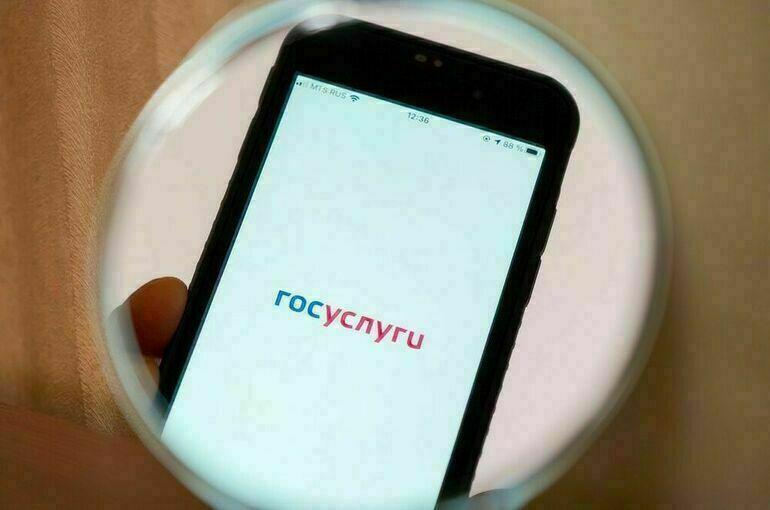 Все справки и пособия в России планируют выдавать онлайн к 2024 году