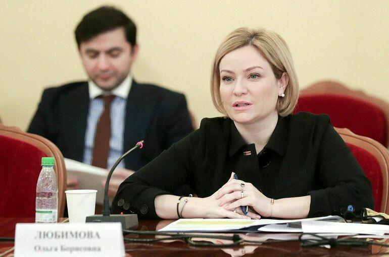 Любимова рассказала, как изменятся российские библиотеки