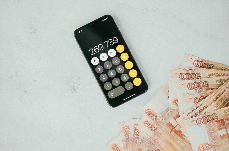 Микрофинансовые организации могут обязать указывать полную стоимость кредита в рекламе
