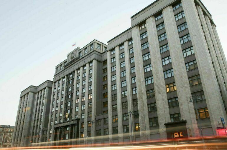 В Госдуме определились с кандидатурами на должности глав комитетов