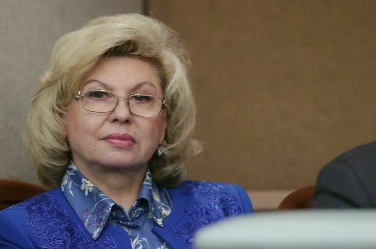 Москалькова: надеюсь на скорейшее рассмотрение закона о профилактике семейно-бытового насилия