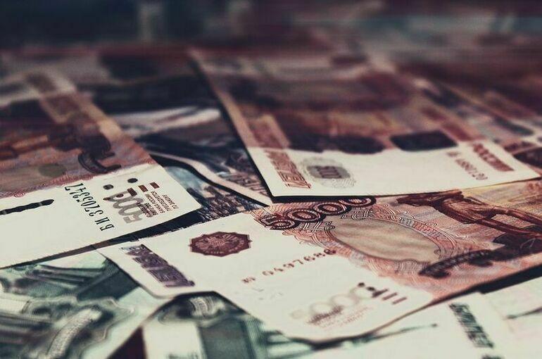 Кабмин утвердил увеличение резервного фонда на 1,4 триллиона рублей