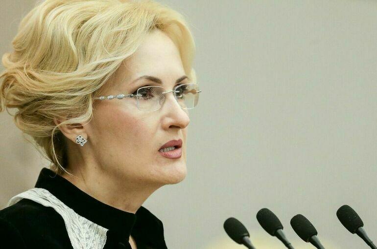Яровая: поручения Путина по организации целевого приема в вузы важны для экономики