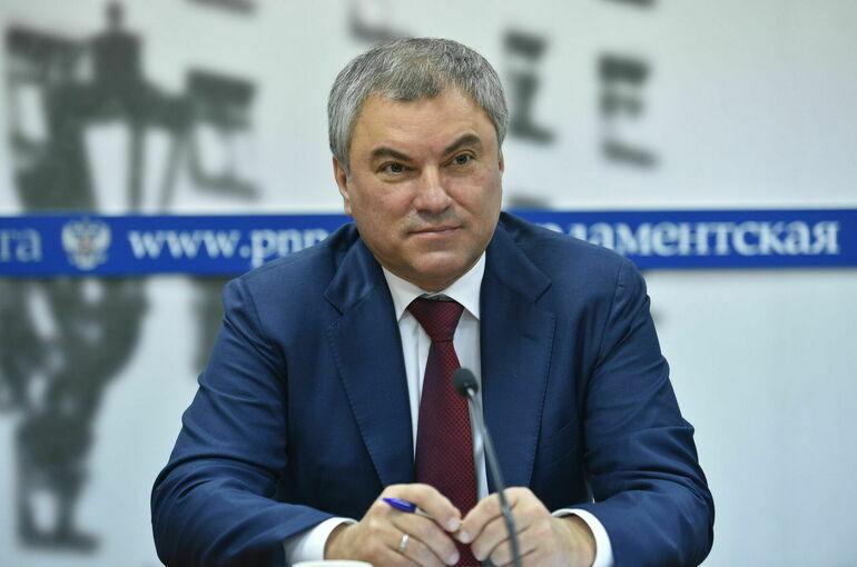 Володин отметил вклад тружеников села в экономику России