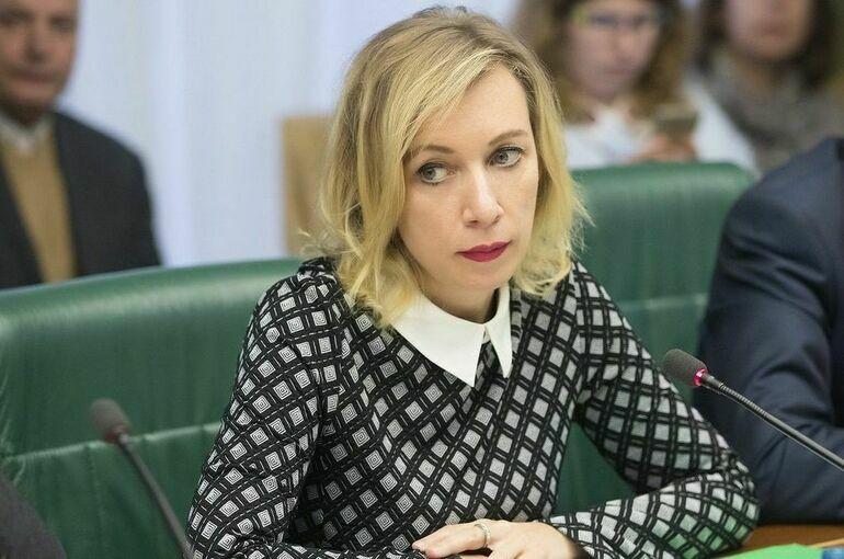 Захарова: заявление премьер-министра Албании об объединении с Косово неприемлемо