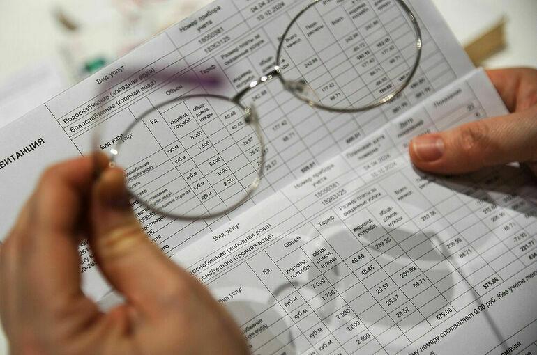 Регионы смогут устанавливать предельные индексы изменения тарифов ЖКХ на несколько лет