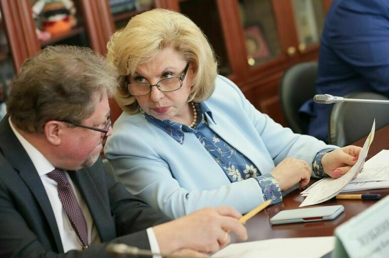 Татьяна Москалькова рассказала, что ждёт от Госдумы нового созыва