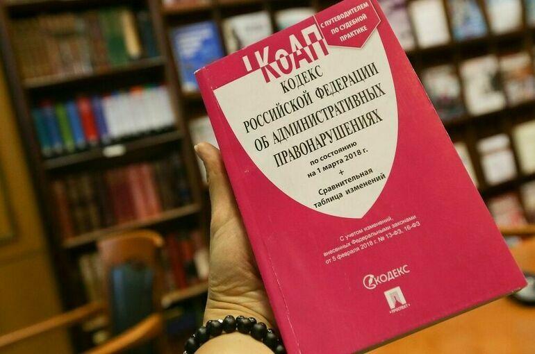 МВД хочет обязать научные организации сообщать об отчислении иностранцев